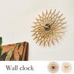 壁掛け時計 掛け時計 幾何学模様 おしゃれ 北欧 インテリア ミッドセンチュリー