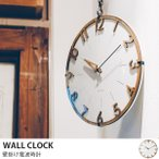 壁掛け時計 電波時計 北欧 シンプル 文字が見やすい 木製 おしゃれ ナチュラル ガラス インテリア カフェ