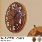 壁掛け時計 電波時計 おしゃれ 北欧 シンプル ユーズド感 レトロ