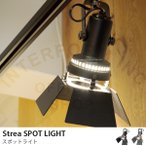 スポットライト シーリングスポット おしゃれ 天井照明 1灯 カフェ LED対応 ダクトレール専用