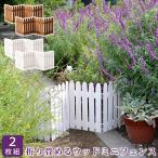 フェンス ウッドフェンス 2枚セット 仕切り板 間仕切り 木製 ガーデン DIY コンパクト 折りたたみ おしゃれ 北欧 簡単 ホワイト ライトブラウン