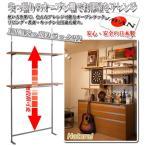 オープンラック ディスプレイラック 突っ張り 幅120 日本製 おしゃれ 壁面収納