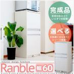 レンジ台 レンジボード ゴミ箱付 家電収納 キッチン収納 おしゃれ 完成品 日本製