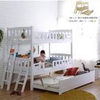 3段ベッド 三段ベッド シングルベッド おしゃれ ナチュラル すのこ 高さ調節可能 分割可能 安心 安全 頑丈 フック付き