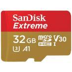 32GB microSDHCカード マイクロSD SanDisk サンディスク Extreme UHS-I U3 V30 A1 R:100MB/s W:60MB/s 海外リテール SDSQXAF-032G-GN6MN ◆メ