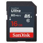 16GB SDHCカード SDカード SanDisk サンディスク Ultra UHS-I U1 R:80MB/s 海外リテール SDSDUNS-016G-GN3IN ◆メ