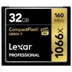 32GB CFカード コンパクトフラッシュ LEXAR レキサー Professional 1066倍速 R:160MB/s W:155MB/s VPG-65 UDMA7 海外リテール LCF32GCRBEU1066 ◆メ