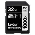 Lexar 150MB s 128GB Memory Sd Card 32gb high speed 1000x SD Card 64GB 256GB SDHC XC UHS-II U3 Flash Memory Card For 3D 4K  32GB