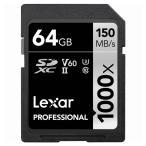 64GB SDXCカード SDカード Lexar レキサー Professional 1000x Class10 UHS-II U3 V60 R 150MB s W 90MB s 海外リテール LSD64GCB1000