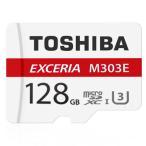 128GB 高耐久 microSDXCカード マイクロSD TOSHIBA 東芝 EXCERIA M303E CLASS10 UHS-I U3 R:98MB/s W:65MB/s SDアダプタ付 海外リテール THN-M303E...