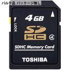 4GB SDHCカード SDカード TOSHIBA 東芝 CLASS4 ミニケース入 バルク SD-L004G4-BLK ◆メ
