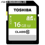 16GB SDHCカード SDカード TOSHIBA 東芝 CLASS10 UHS-1 R:48MB/s ミニケース入 バルク SDBR48N16G-BLK ◆メ
