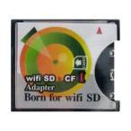 ◇ 【WiFi SDカードをCFカードType1に変換】【WiFi SDカードをCFカードType1に変換】 SD-CF変換アダプター Wi-Fi対応SDHC/XC対応 海外リテール WIFISD-CF1 ◆メ