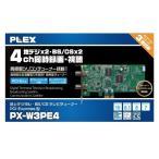 Yahoo!風見鶏◇ PLEX プレクス 4ch同時録画・視聴 地上デジタル・BS/CSテレビチューナー PCI-Express+内部USB接続型 PX-W3PE4 ◆宅