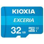 32GB microSDHCカード マイクロSD KIOXIA キオクシア EXCERIA CLASS10 UHS-I R:100MB/s 海外リテール LMEX1L032GC4 ◆メ