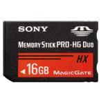 ◇ 【16GB】 SONY/ソニー メモリースティック PRO-HG デュオ HX 最大R:50MB/s 海外リテール品 MS-HX16B/T1 ◆メ