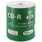 HI-DISC ハイディスク 業務用 CD-R 52倍速 100枚ecoパック インクジェット対応 ワイドプリント CR80GP100_BULK ◆宅