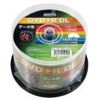 HI-DISC ハイディスク DVD+R DL 50枚 2層 8倍速 データ用 ホワイトプリンタブル HDD+R85HP50 ◆宅