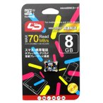 ◇ 【8GB】 LD microSDHCカード Class10 UHS-I対応 高速転送 R:最大70MB/s 日本語パッケージ LD-MSD8GC10U1 ◆メ