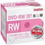 Imation 録画用DVD-RW 120分 1-2倍速 20枚 CPRM対応 ホワイトワイドプリンタブル インクジェットプリンタ対応 DVDRW120PWAC20PAIM