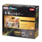 HIDISC DVD-R データ用 4.7GB 1-16倍速対応 5枚 スリムケース入り インクジェットプリンタ対応ゴールドレーベル GD997J01D5