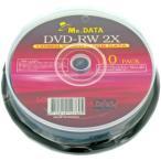 MR.DATA 繰り返し録画用 DVD-RW4.7GB 2倍速 10枚スピンドル 【在庫一掃大幅値下げ】