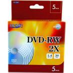 【返品交換不可】MR.DATA 8cm アナログ録画用DVD-RW 30min/1.4GB、2倍速 5枚_Outlet