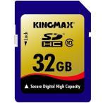 KINGMAX SDHCカード 32GB Class10 KM-SDHC10X32G【メール便OK】