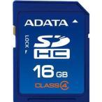 【数量限定☆在庫処分価格】ADATA SDHCカード Class4 16GB 永久保証 ASDH16GCL4-R 【メール便対象合計2個まで】