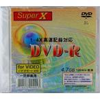 【売り切り御免!生産終了商品】 SuperX アナログ録画用DVD-R 120分 4倍速対応 1枚入 SUPER-X DVD-R120 4X SLIM1P