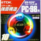 【生産中止商品】TDK 3.5型 強面構造 2HDフロッピーディスク PC-98用 MS-DOSフォーマット済 10枚 MF-2HD-PCX10PN【メール便不可】