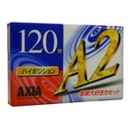 AXIA 録音用カセットテープ120分 ハイポジション A2 120【メール便不可】