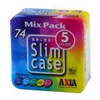 富士フイルム AXIA(アクシア) 録音用MD(ミニディスク) 74分 5枚パック カラーミックス MD SLA MIX 74X5P C【メール便不可】
