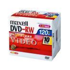 【メーカー生産終了品】日立マクセル 録画用DVD-RW.120分.10枚パック.1枚づつプラケース付 DRW120.1P10S【メール便不可】