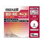 【お取り寄せ商品】maxell BD-RE データ用 25GB 130分 1-2倍速 10枚 5mmslimケース ホワイトワイドプリンタブル インクジェットプリンター対応 BE2...