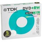 TDK データ用 DVD+RW 4.7GB 4倍速対応 5枚 5mmスリムケース入り ホワイトノーマルタイプ インクジェットプリンタ対応 D+RW47PB5S