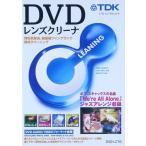 TDK DVDレンズクリーナー乾式 DVDオーディオプレーヤー対応 DVD-LC7G