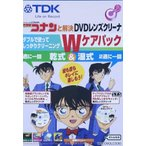TDK DVDレンズクリーナー乾湿ダブルケアパック TDK-DVDLC33G