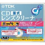 TDK CDレンズクリーナー湿式 CD-WLC8GP