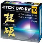 TDK 超硬シリーズ データ用 DVD-RW 4.7GB 1-2倍速 10枚 5mmスリムケース ホワイトワイドプリンタブル インクジェットプリンタ対応 DRW47HCPWA10A