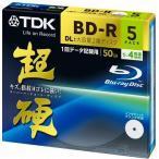 TDK データ用ブルーレイディスク 超硬シリーズ BD-R DL 50GB 1-4倍速 ホワイトワイドプリンタブル 5枚パック 5mmスリムケース BRD50HCPWB5A