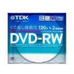 TDK 録画用DVD-RW 120分 1-2倍速 1枚 CP...