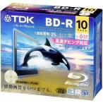 TDK 録画用ブルーレイディスク BD-R 25GB 1-6倍速 ゴールドディスク 10枚パック 5mmスリムケース BRV25C10A