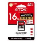 【数量限定☆在庫限り】TDK SDHCメモリーカード Class10 UHS-1 16GB T-SDHC16GB10U【メール便対象商品合計2個までOK】