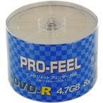 PRO-FEEL DVD-R データ用 4.7GB 8倍速対応 50枚  ホワイトワイドタイプ インクジェットプリンター対応**