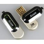【生産中止商品】スタイリッシュなスライド式小型USBメモリー1GB大人気 i-passion U9 Lux 1GB 【メール便不可】