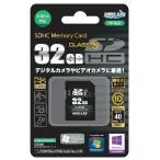 HIDISC SDHCカード 32GB CLASS10 UHS-1対応 プラケース付き YMLSDH32GCL10UIJP 【メール便OK】