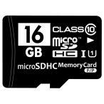 б∙е╨еыеп╔╩б∙microSDHCелб╝е╔ Class10  16GB SD╩╤┤╣еве└е╫е┐б╝/е╫еще▒б╝е╣╔╒дн MFMCSDHC10X16G_BULK б┌есб╝еы╩╪OKб█б┌╩╓╔╩╕Є┤╣╔╘▓─б█
