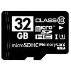 ☆バルク品☆microSDHCカード Class10  32GB SD変換アダプター/プラケース付き MFMCSDHC10X32G_BULK 【メール便OK】