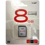 HIDISC SDHCカード class4 8GB プラケース付き HDPSDH8GC4 【メール便OK】